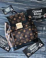 Женский рюкзак , стильный рюкзак louisvuitton  , сумка рюкзак женская
