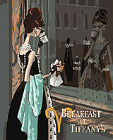 KHO2675 Картина раскраска без коробки Завтрак у Тиффани Идейка