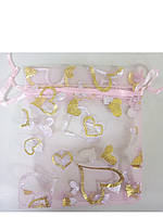Мешочек из органзы розовый с золотыми сердечками