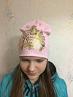Шапка с золотистым принтом для девочки