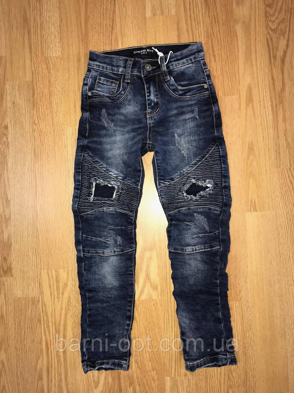 Джинсовые брюки для девочек оптом, Dream Girls , 8-16 рр.