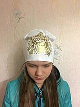 Подростковая трикотажная шапка с золотистым принтом для девочки