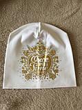 Подростковая трикотажная шапка с золотистым принтом для девочки, фото 3