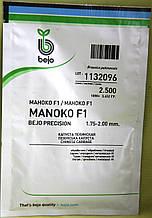 Семена капусты пекинской Маноко F1 2500 шт.