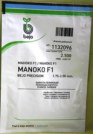 Семена капусты пекинской Маноко F1 2500 шт., фото 2
