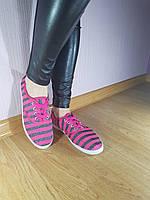 Кеды Cheap Pink-Grey 28