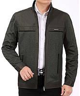 Ветровка куртка-жакет мужская стильная