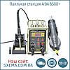 Паяльная станция AIDA 858D+ турбинная, фен + паяльник, съёмный фен