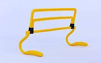 Барьер регулируемый универсальный C-4598 (желтый)