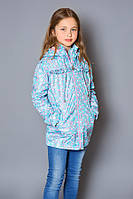 Куртка-ветровка детская для девочки (бирюза) (6-9 лет) р. 128