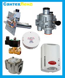 Газопальникові пристрої та сигналізатори газу