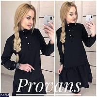 Платье женское - Яна