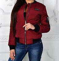 Куртка-бомбер синтепоновая женская