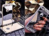Чехол для Айфона 7 зеркальный золотой со стразами, фото 4
