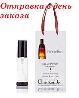 Туалетная вода Christian Dior Fahrenheit 35 мл