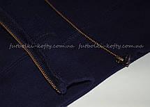 Женская премиум толстовка на замке без капюшона Глубоко Тёмно-синяя  Fruit Of The Loom 62-116-AZ  M, фото 3
