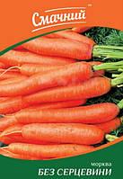 Насіння моркви Без серцевини, 20 г