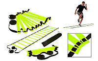 Координационная лестница дорожка для тренировки скорости,12 перекл., 6мx0,52мx4мм., салатовый (C-4111-(lgr))