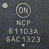 Микросхема ON Semiconductor NCP81103A