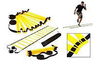 Координационная лестница дорожка для тренировки скорости 6м (12 перекладин) C-4111 (желтый)