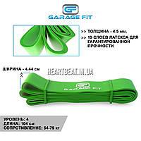 Резиновая петля сопротивления жгут Garage Fit (54.5-79.5 кг)