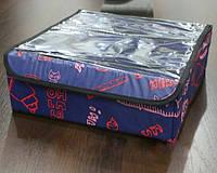 Органайзер для белья с крышкой 16 отделений