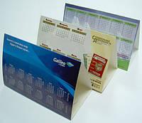 Дизайн календаря настольного (домика)