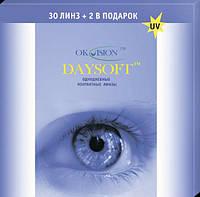 Линзы контактные отличные однодневные Daysoft, Ok Vision (32шт)