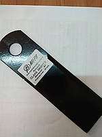 Нож бильный гладкий Claas, артикул 060017