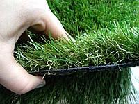 Искусственная трава Lucy 40 мм.