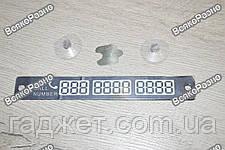 Табличка с номером телефона в машину, фото 2