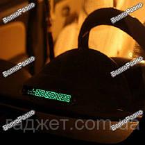 Табличка с номером телефона в машину, фото 3
