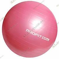 Мяч для фитнеса (фитбол) Profi Гимнастический мяч, 55см, фото 1