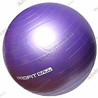 Мяч для фитнеса (фитбол) Profi Гимнастический мяч, 65см