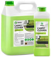 Клининговое средство для чистки ковровых покрытий Carpet Cleaner 5 кг (пятновыводитель) Grass
