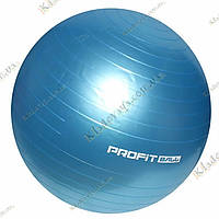 Мяч для фитнеса (фитбол) Profi Гимнастический мяч, 75см, фото 1