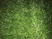 Декоративная искусственная трава Escada 30 мм.
