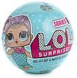 Куколка LOL. Голубой шар, фото 6