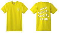 Футболка Anti Social social club желтая, унисекс (мужская,женская,детская)