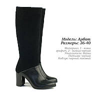 Стильная обувь от украинского производителя