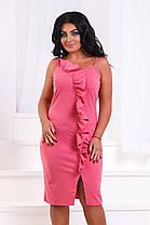 ДТ220 Платье футляр с оборкой (размеры 50-56), фото 3