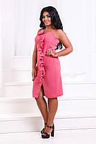 ДТ220 Платье футляр с оборкой (размеры 50-56), фото 2