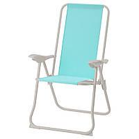 """ИКЕА """"ХОМЭ"""" Кресло с регулируемой спинкой, бирюзовый."""