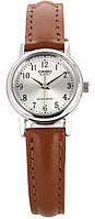 Часы CASIO LTP-1095E-7BDF (мод.№1330)
