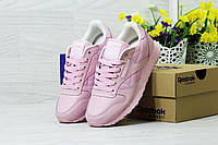 Женские кроссовки Reebok - Нежно розовые