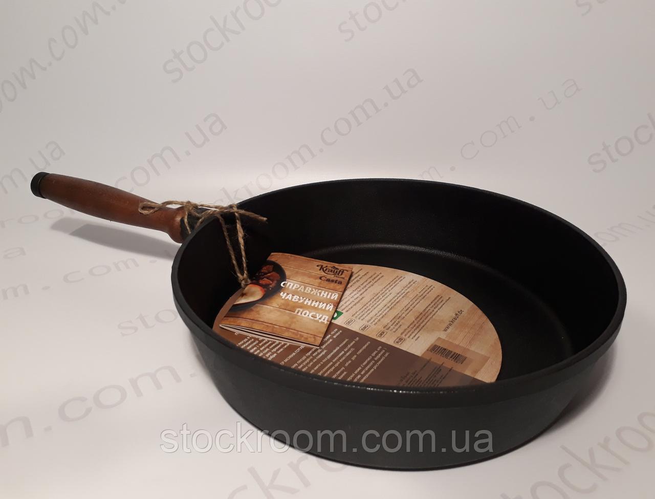Сковорода чугунная Krauff 29-210-005  Ø 28 см