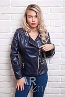 Женская куртка кожзам  темно-синяя S, M, L