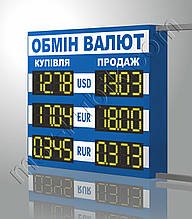 Табло обмена валют 680х600 мм