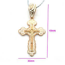 """Крест с распятием, """"Спаси и Сохрани"""", позолоченный с белой эмалью, серебро"""