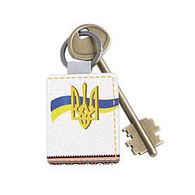 Брелок 1.0 Fisher Gifts 19 Свободная Украина (эко-кожа)